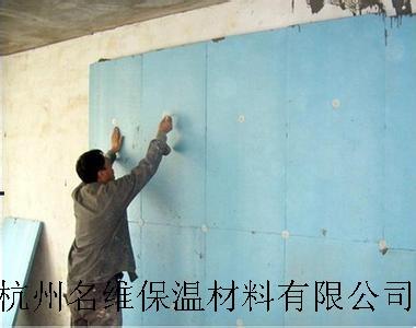 嘉兴屋面专用阻燃挤塑板