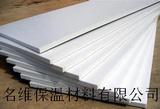 杭州挤塑板厂家