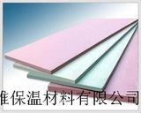 杭州防火阻燃挤塑板
